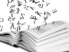 Libro-con-letras-e1406066613818-619x346